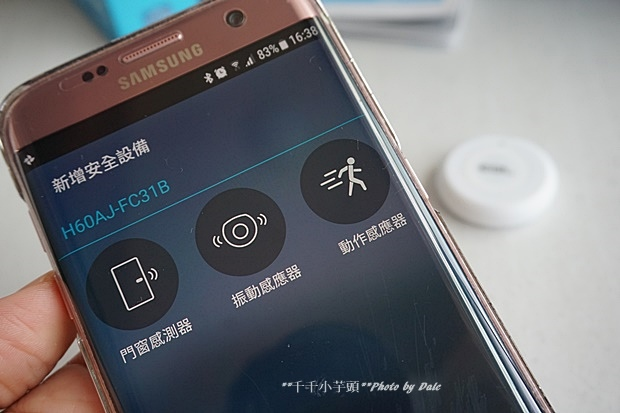 EQL 宜優科技智能小管家34.JPG