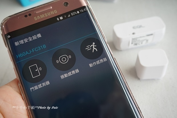 EQL 宜優科技智能小管家37.JPG