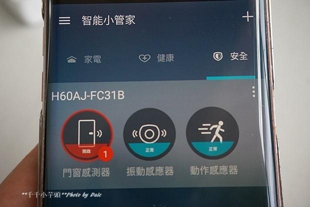 EQL 宜優科技智能小管家42-1.JPG