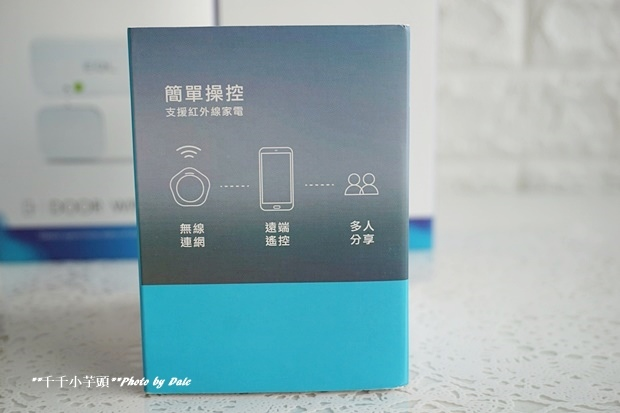 EQL 宜優科技智能小管家4.JPG