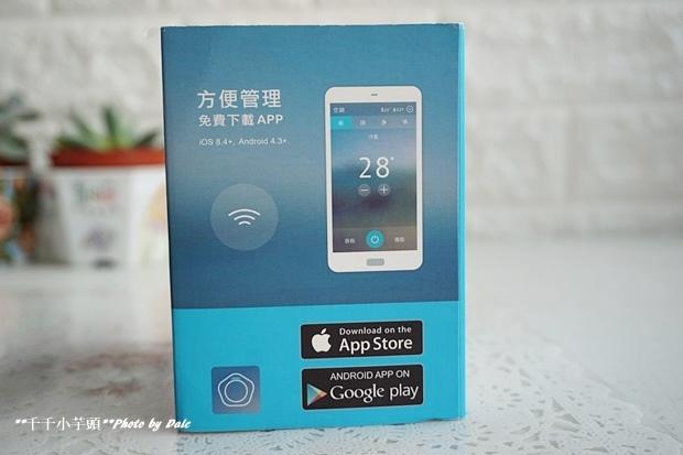 EQL 宜優科技智能小管家4-.JPG