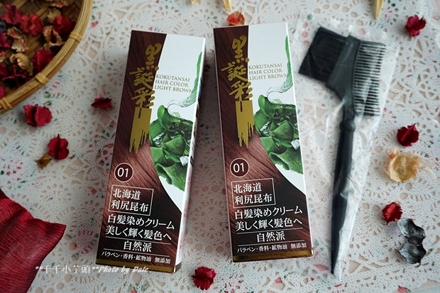 黑誕彩昆布亮澤護染膏2.JPG