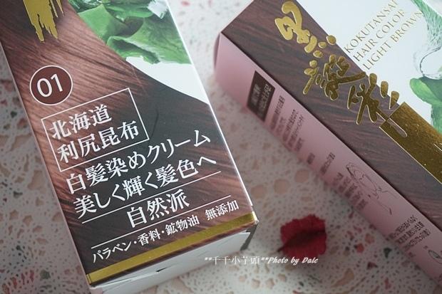 黑誕彩昆布亮澤護染膏3.JPG