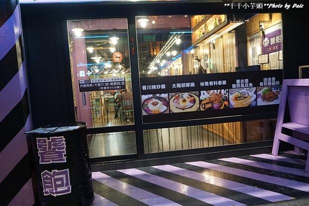 饕飽複合飲食館3.JPG