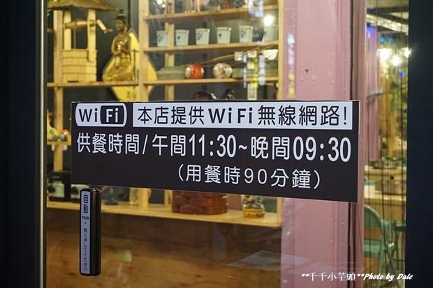 饕飽複合飲食館5.JPG
