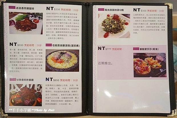 饕飽複合飲食館15.JPG