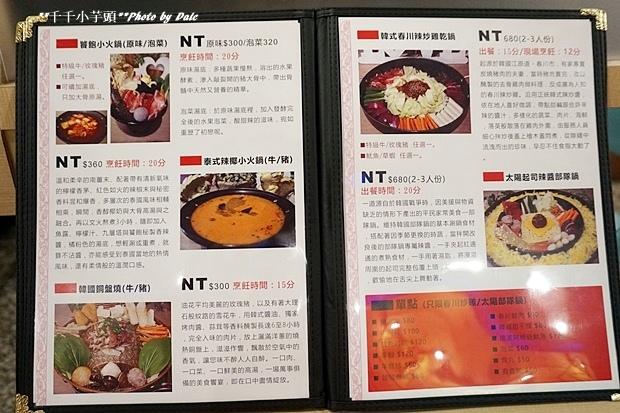饕飽複合飲食館16.JPG