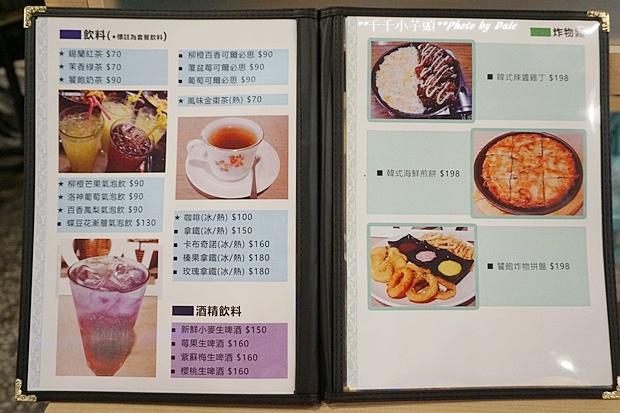 饕飽複合飲食館17.JPG