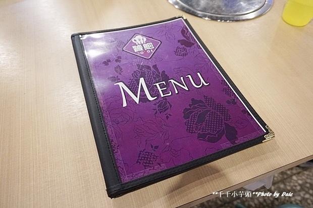 饕飽複合飲食館18.JPG