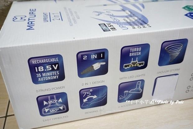 MATURE美萃直立式無線吸塵器鋰電版(18.5V消光藍)4.JPG