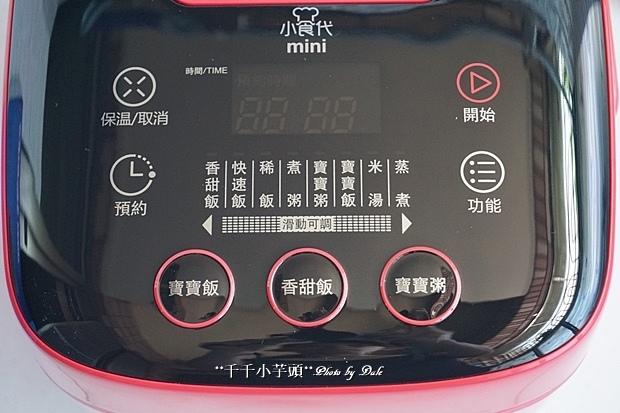 美的電子鍋8.JPG