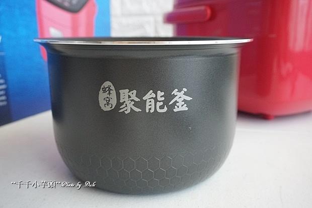 美的電子鍋12.JPG