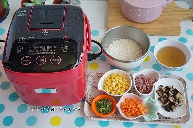 香菇雞蓉玉米粥1.JPG