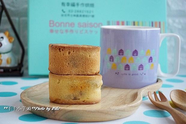 有幸福cafe9.JPG