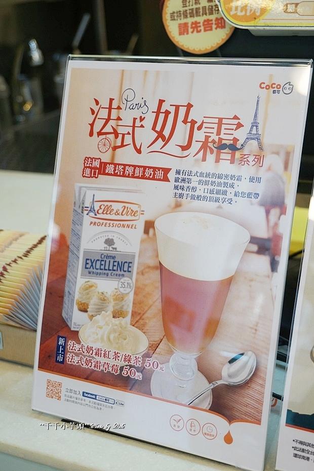 法式奶霜系列1.JPG