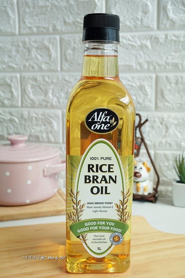 玄米油6.JPG
