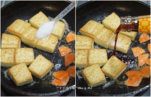 紅燒豆腐6.jpg
