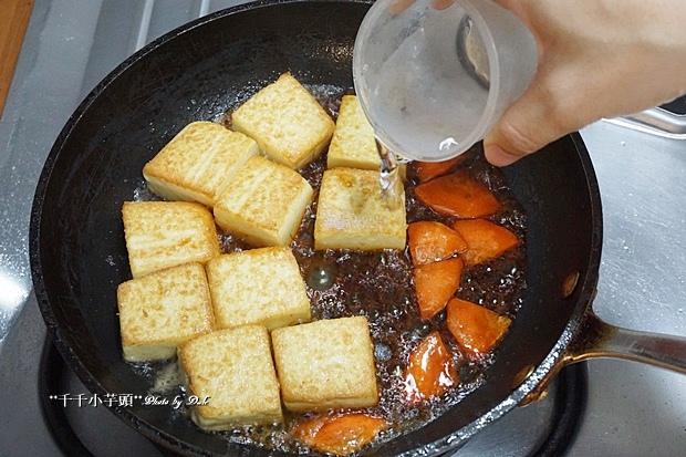 紅燒豆腐7.JPG