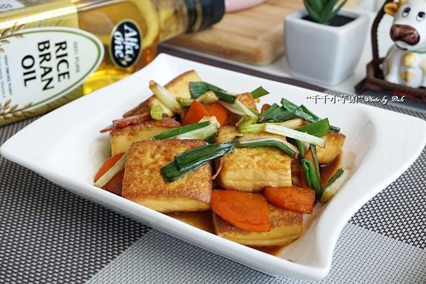 紅燒豆腐10.JPG