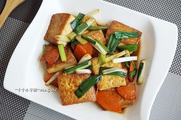 紅燒豆腐11.JPG