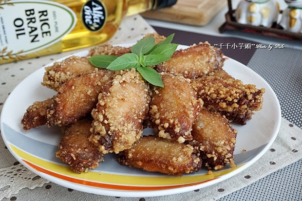 香酥炸雞翅6.JPG
