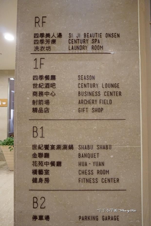 知本金聯飯店41.JPG