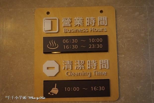 知本金聯飯店69.JPG