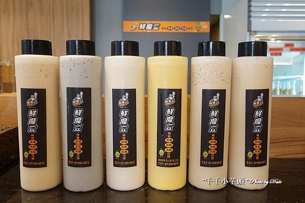 鮮魔豆4.JPG