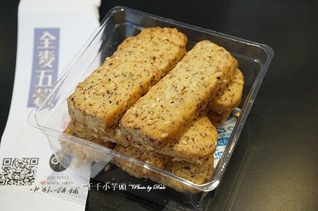 鮮魔豆5.JPG