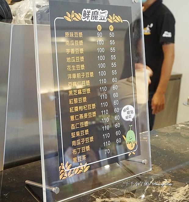 鮮魔豆11.JPG