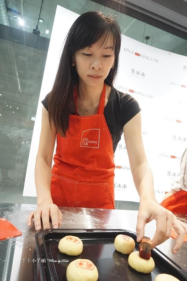 舊振南餅店19.JPG