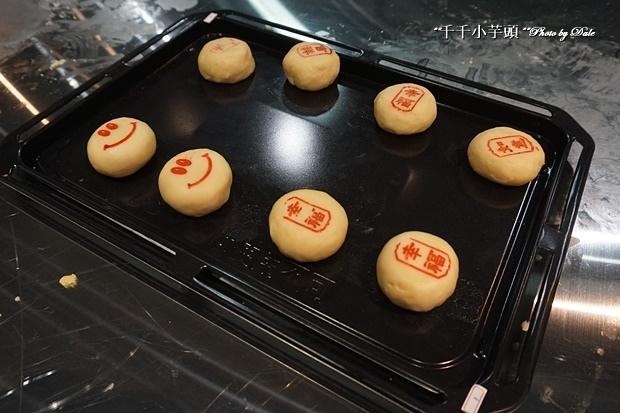 舊振南餅店21.JPG