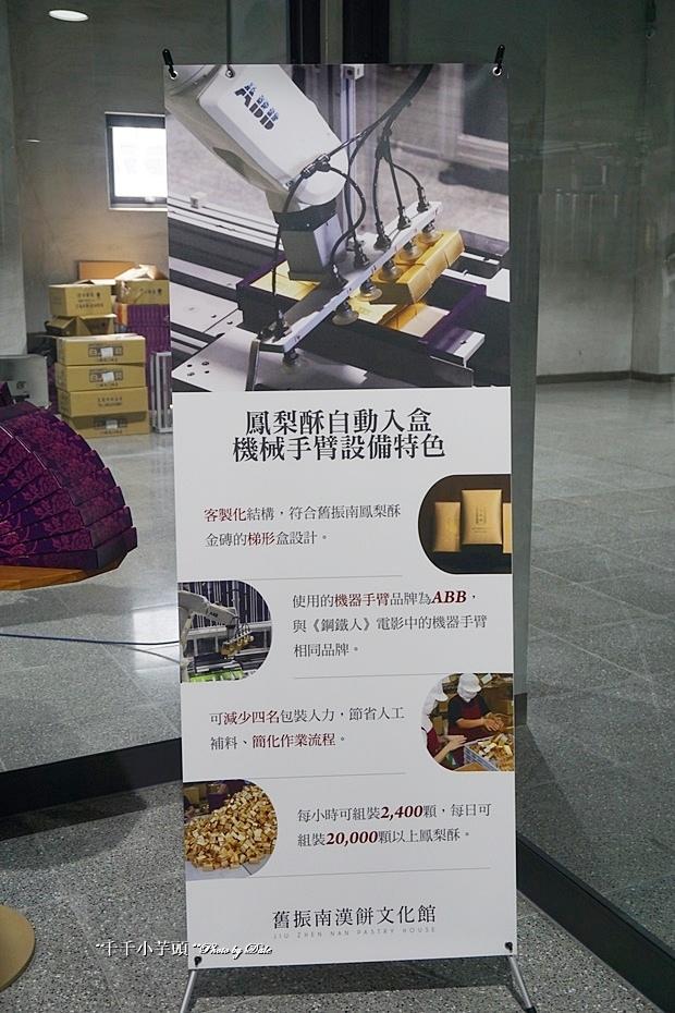 舊振南餅店28.JPG