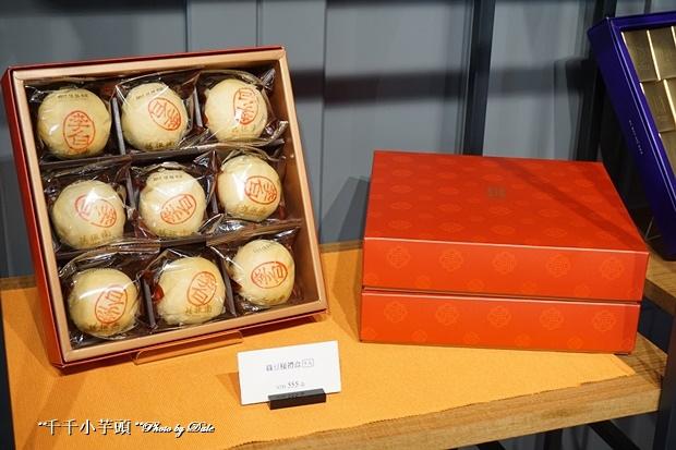 舊振南餅店33.JPG