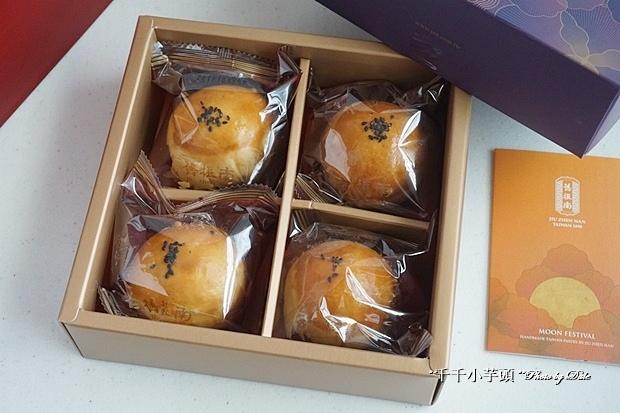 舊振南餅店40.JPG