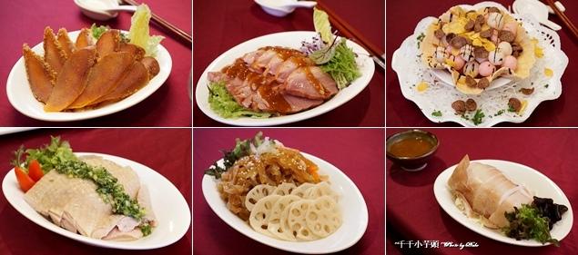 漢來飯店婚宴菜4.jpg