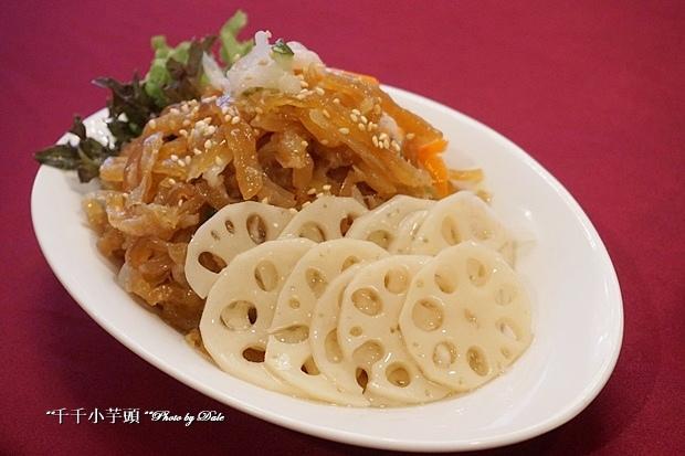 漢來飯店婚宴菜10.JPG