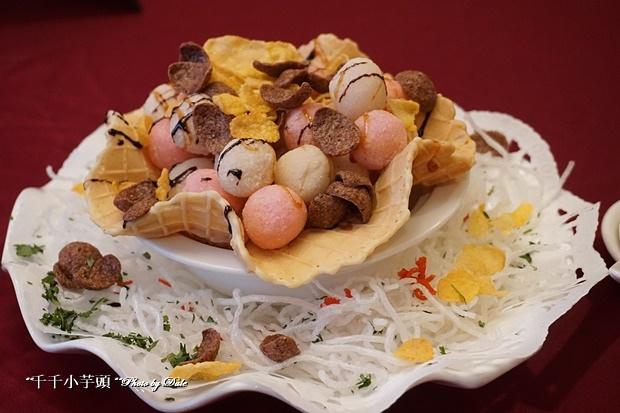漢來飯店婚宴菜12.JPG
