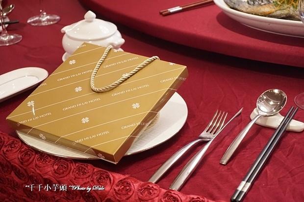 漢來飯店婚宴菜39.JPG