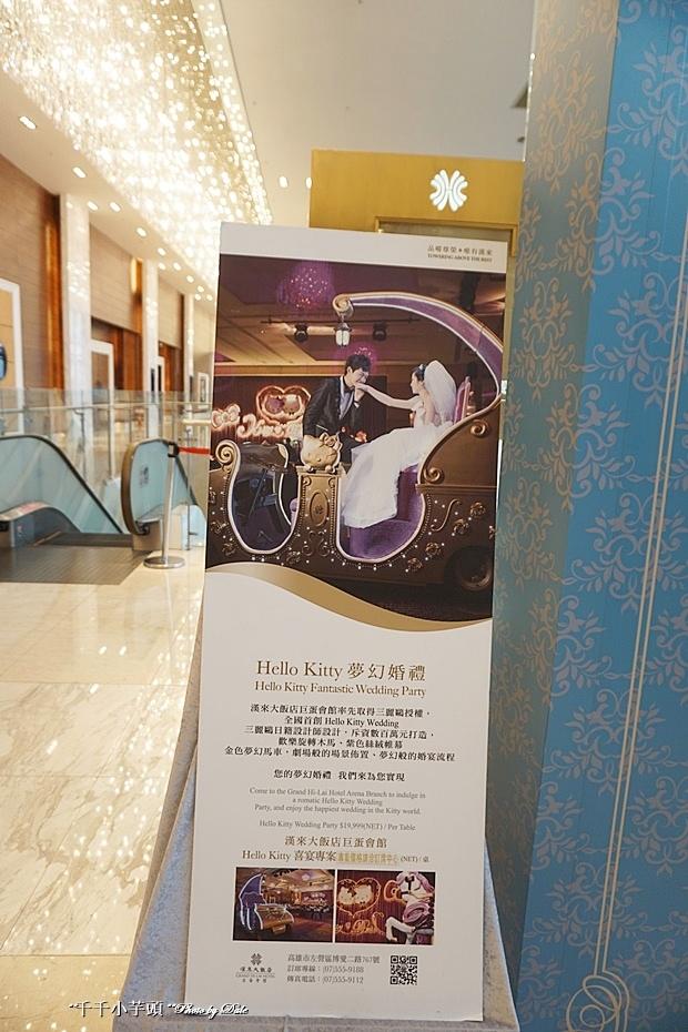 漢神巨蛋婚宴場2.JPG