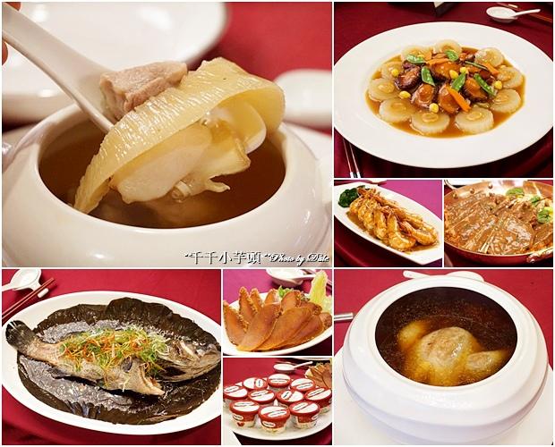 漢來飯店婚宴菜48