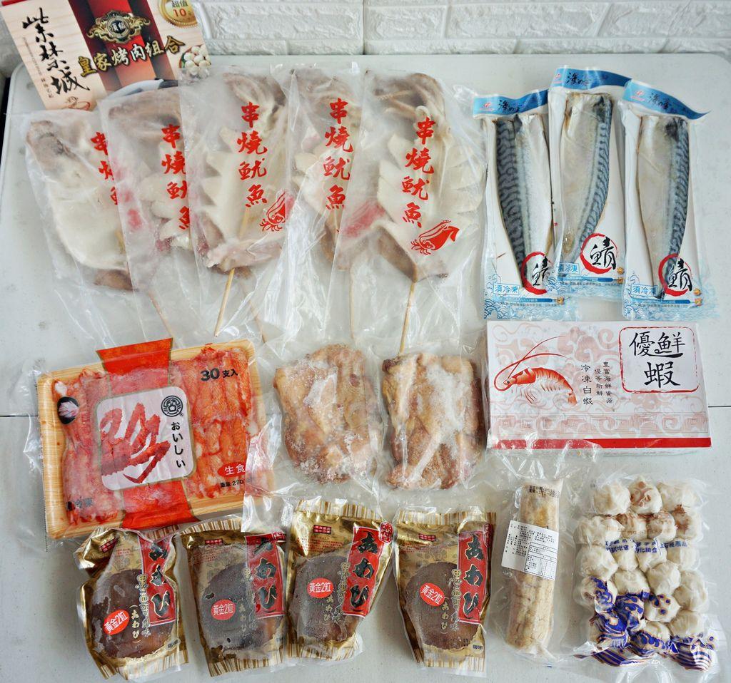 紫禁城烤肉1.JPG