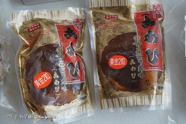 紫禁城烤肉3.JPG