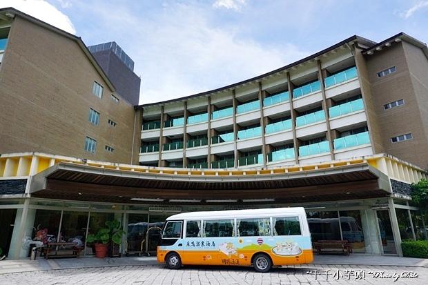鹿鳴溫泉酒店2.JPG