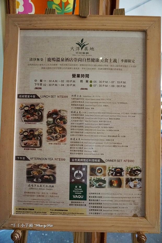鹿鳴溫泉酒店42.JPG