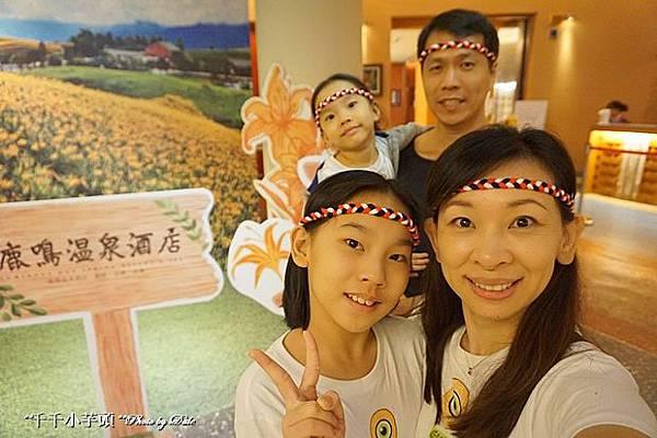 鹿鳴溫泉酒店71.JPG