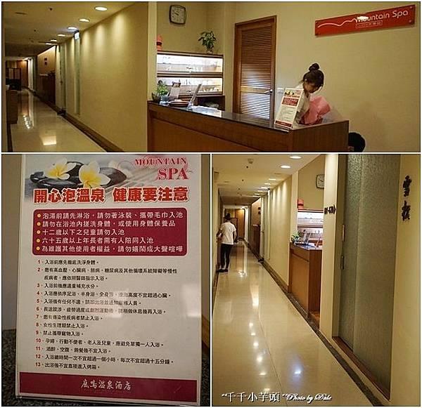 鹿鳴溫泉酒店75.jpg