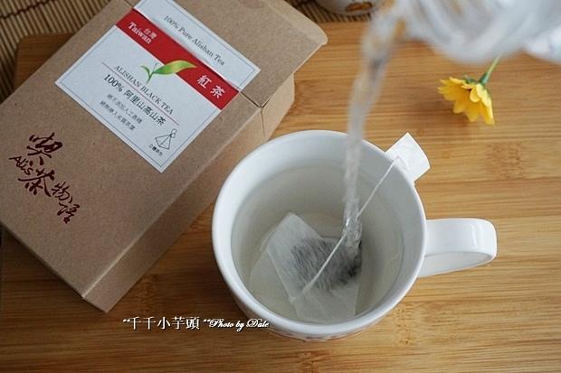 喫茶物語21.JPG