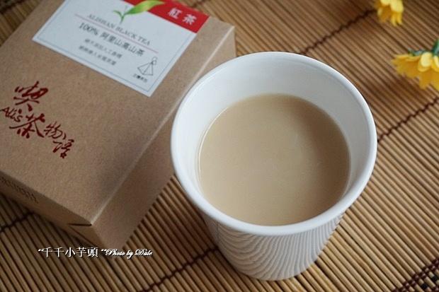 喫茶物語33.JPG