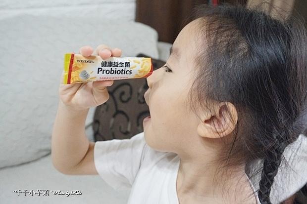 Weider 健康益生菌16.JPG